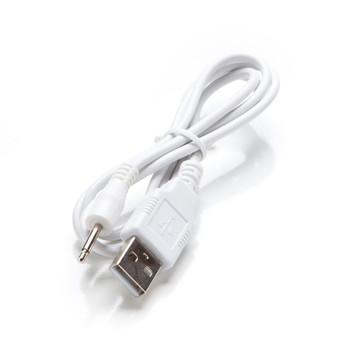 An image of a coiled white USB charging cable on a white background.